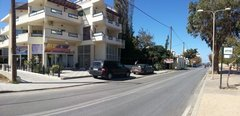 Professional space for sale - Marina Kos